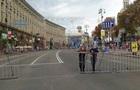 У центрі Києва обмежать рух транспорту на три дні