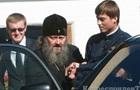 Наместник Киево-Печерской лавры попал в базу Миротворца