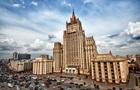 У Москві відреагували на  ювілейні  санкції США