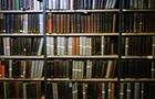 Кабмин просит СНБО ввести санкции против российских издательств