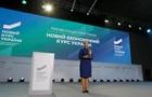 Тимошенко презентувала новий економічний курс - 7% зростання щороку