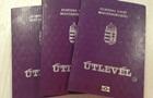 Роздають паспорти всім. Новий скандал з Угорщиною
