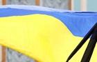 У Києві оголосили жалобу через загиблого на Донбасі киянина