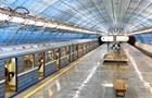 Британцы будут проектировать станции метро в Днепре