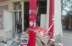 Взрыв в Донецке: возросло число пострадавших