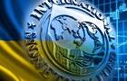 Грошей не буде? Підсумки переговорів з МВФ