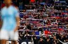 Через нацистське вітання фана пожиттєво усунули від матчів