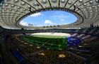 Україна побореться за право приймати Суперкубок УЄФА - 2021