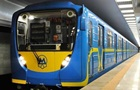 В Киеве изменят работу метро из-за футбола