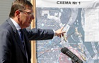 Луценко рассказал, когда уйдет из Генпрокуратуры