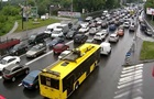 Киев парализовали пробки