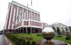 Прощай, Минск. Встречи по Донбассу хотят перенести