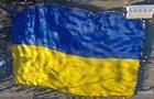 Украина заняла 64 место по уровню соцразвития
