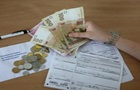 Мінекономіки оновило прогноз зі зростання тарифів