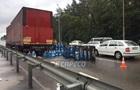 На в їзді до Києва утворився затор через аварію