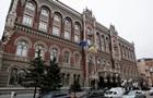 В Україні з явилися два банки з дефіцитом капіталу