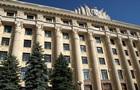 Харківський депутат після оголошення підозри втік до РФ