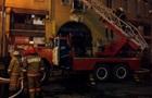В Киеве горел Бессарабский рынок