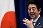 Япония назвала условие нормализации отношений с Северной Кореей