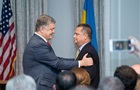 Порошенко вручив нагороди представникам української громади в США