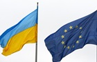 Як Угорщина може гальмувати євроінтеграцію України - DW