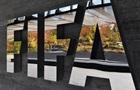 В ФИФА хотят ограничить количество аренд футболистов