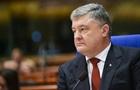 Порошенко в ООН случайно зашел в переговорную комнату Лаврова