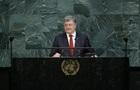 Речь Порошенко на Генассамблее ООН: онлайн