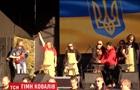 У Дніпрі зіграли гімн України молотками