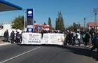 В Одеській області протестувальники перекрили дорогу