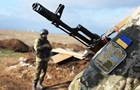 Бійці ЗСУ відбили атаку під Авдіївкою - штаб