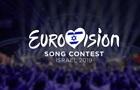 Болгарія відмовилася брати участь у Євробаченні-2019
