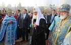 Великий раскол. Ответ РПЦ на автокефалию Украины