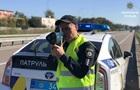Патрульні з радарами TruCam почали штрафувати водіїв
