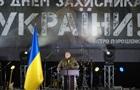 Ярош оголосив про відведення батальйонів з Донбасу