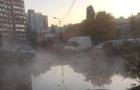 У Києві через прорив труби двори залило окропом