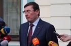 Обвиняемых по делам о взрывах на артскладах нет - Луценко