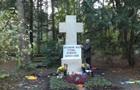 Полиция займется выходкой Филлипса на могиле Бандеры