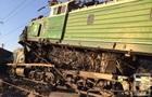 Зіткнення локомотивів у Кривому Розі: кількість жертв зросла до чотирьох