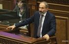 Пашинян заявив про відхід з поста прем єра Вірменії