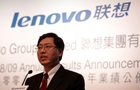 Lenovo разрабатывает планшет с гибким дисплеем LG - СМИ