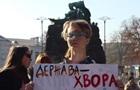 У Києві відбувся марш трансгендерів