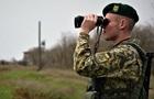 Українські прикордонники посилили охорону кордону з Кримом
