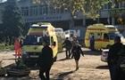 У лікарнях Керчі знаходяться 39 постраждалих у коледжі