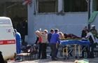 В Керчи взорвали бомбу в колледже. Онлайн