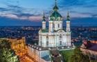 У Раді з явився проект про передачу Андріївської церкви Константинополю