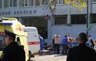 Итоги 17.10: Бойня в Керчи и протест профсоюзов