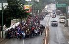 В сторону США движется  караван мигрантов