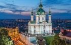 Парламент схвалив передачу Андріївської церкви Константинополю