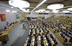 Госдума РФ приняла заявление по ситуации в Украине